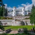 Усадьбы Харьковщины- под запрос