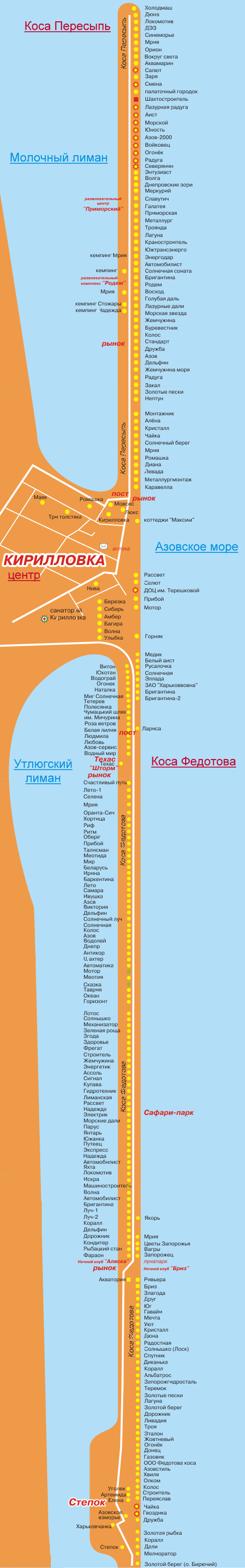 map-of-kirillovka