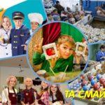 Фабрика ёлочных игрушек. Kids Will-8 декабря