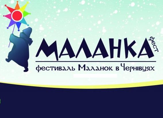 malanka_fest-bontravel