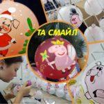 Киев.Фабрика ёлочных игрушек. Океанариум - 14 декабря