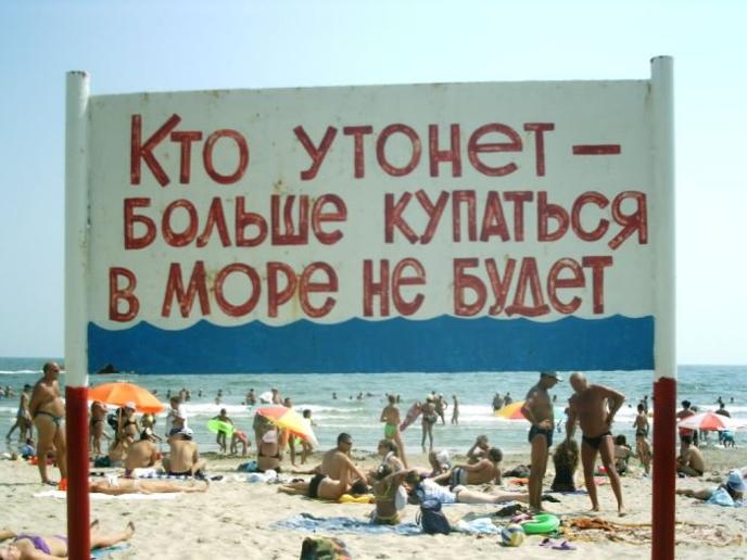 odessa-img-3413278