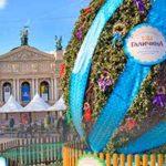 «Пасхальные узоры во Львове»- 2 дня (17.04-20.04.20)