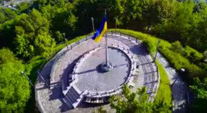 vysokyi-zamok-lviv
