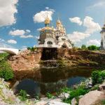 Два парка: Александрия, Буки- под запрос