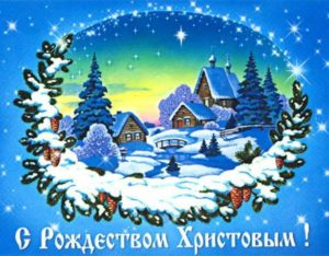 Christmas-300x234