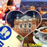 Львів + Карпати- (12.02-14.02)- 2 дні