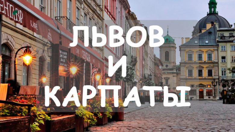 lviv-resize_2
