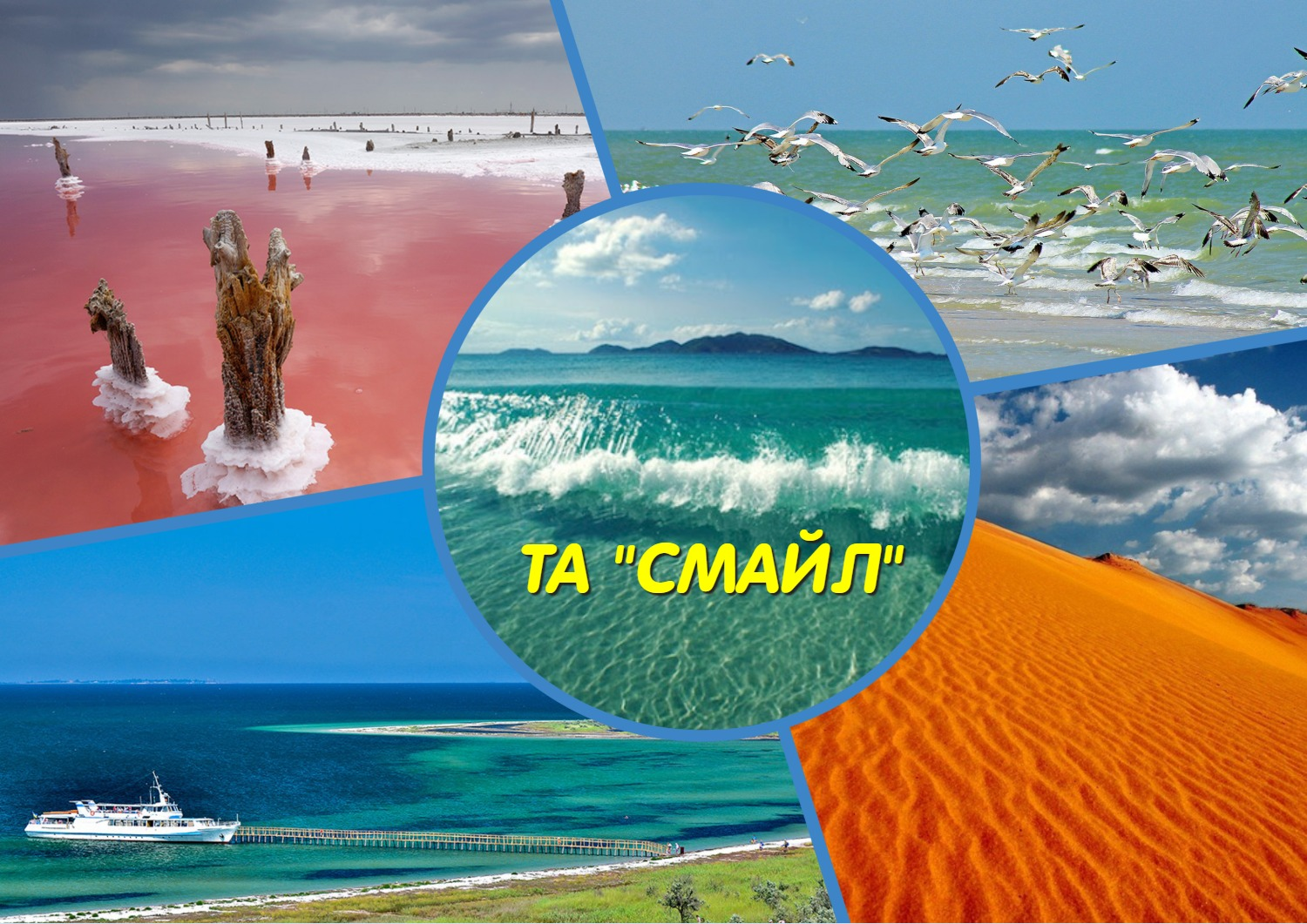 MyCollages (6)
