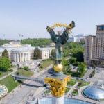 Київ- столиця України- під запит