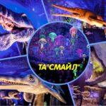 Екзотичний Київ -30.01.21